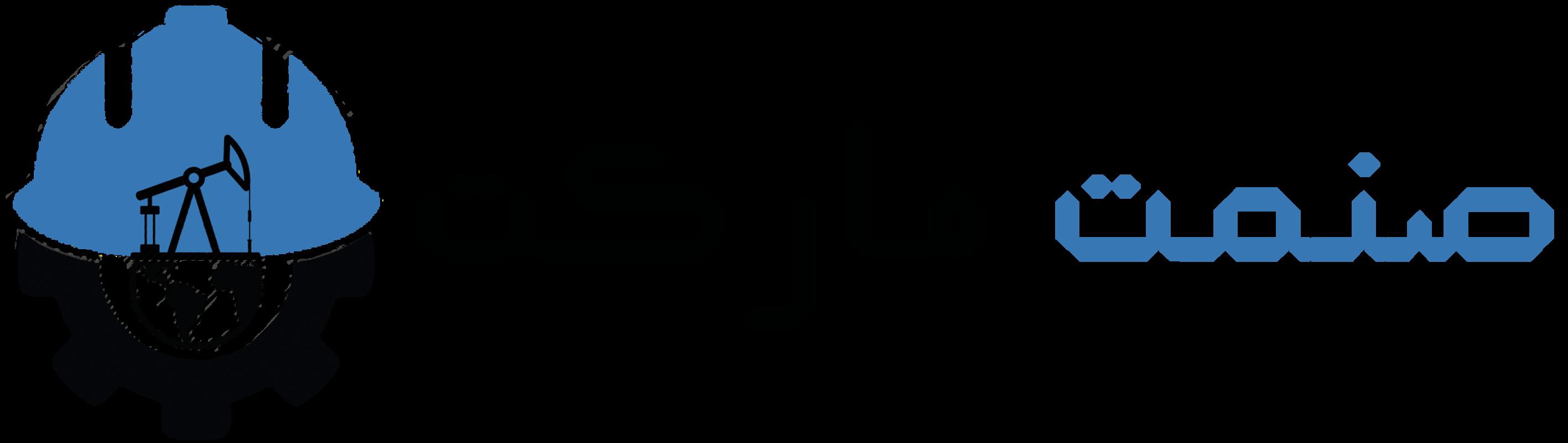 لوگو صنعت مارکت صفحه اصلی