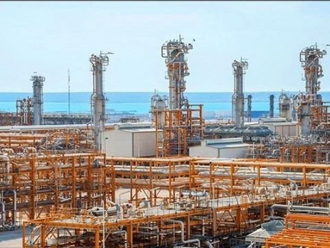 Iran Gas Condensate Sanat Market, Purchase services and mandate for foreign buyers. International services and payment Oil and Gas Whats/up: +989128954110