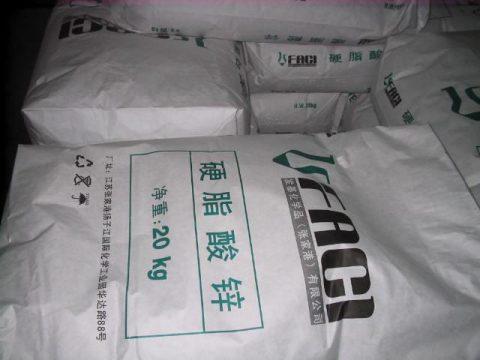 صنعت مارکت 86082557-021 تامین کننده مواد شیمیایی و استئارات روی-Zinc Stearat در رده صنعتی با سرتیفیکیتهای SGS, Reach نماینده استئارات روی فاچیFaciایتالیا.